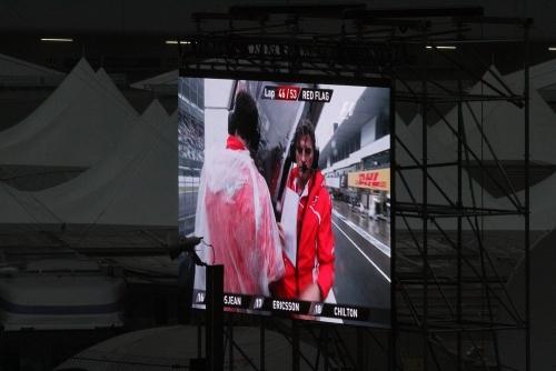 2014F1日本GP決勝 赤旗レース打ち切り