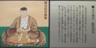 nobukane