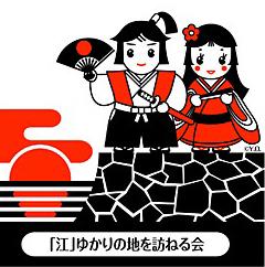 yoku_go[1]