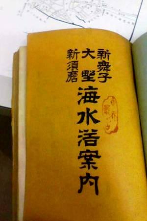 sinsuma.jpg