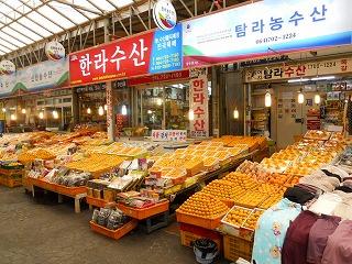 256東門市場(トンムンシジャン