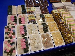 253東門市場(トンムンシジャン