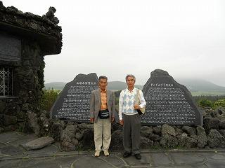 サングムブリ記念
