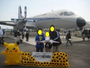 20100328.jpg