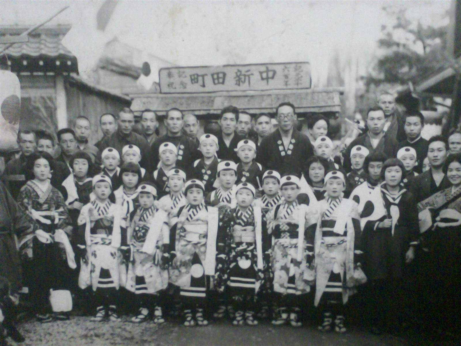 H220513中新田獅子舞70年前の写真