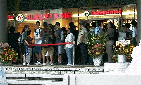 BURGER_KING_Shinjuku,_Tokyo_2007-1