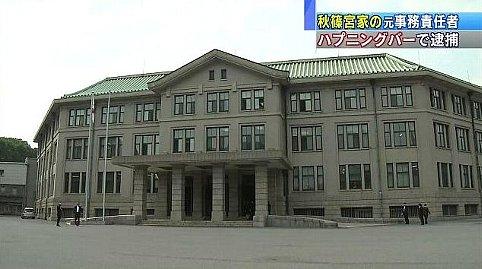3327.jpg