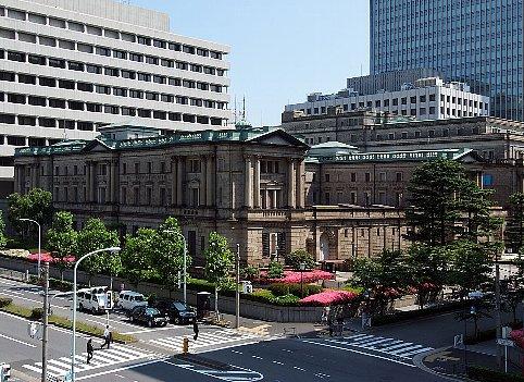 Bank_of_Japan_2010.jpg