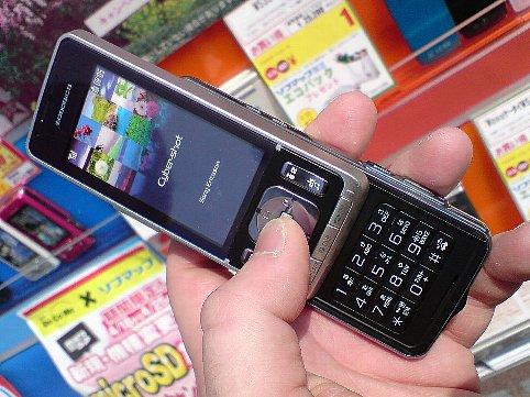 Japanese_phone.jpg