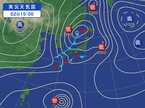 天気図(実況) 20141102 1500