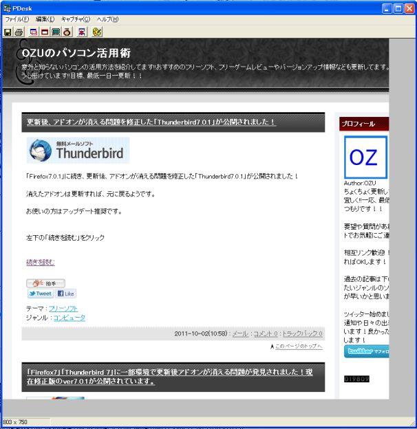 PDesk2.jpg