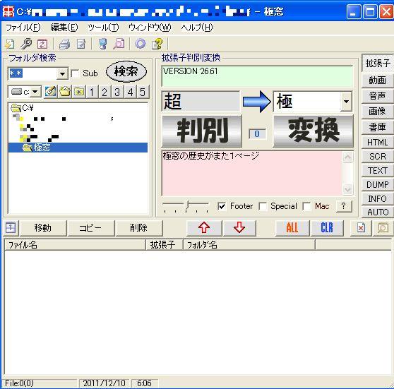gokumado1.jpg