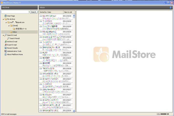 mailstore1.jpg