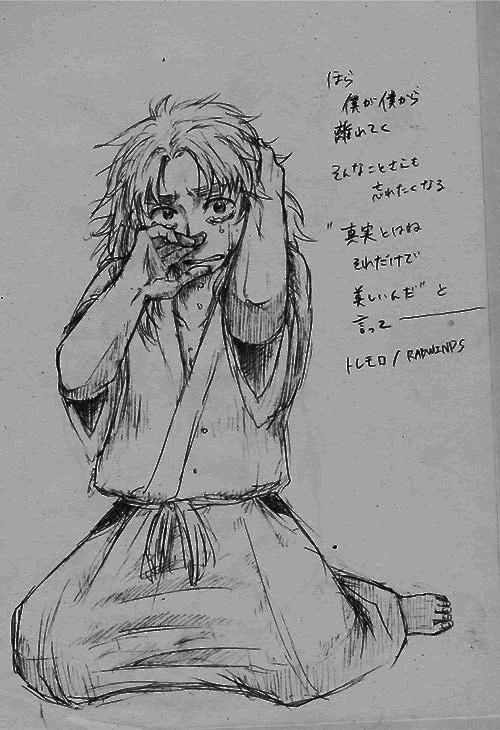 忍たま 06