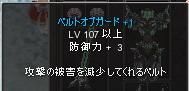 2010033022471327e.jpg