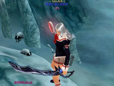 ライカヌス2
