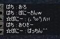 ぽにーさん