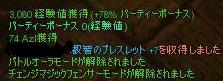 叡智7ブレ