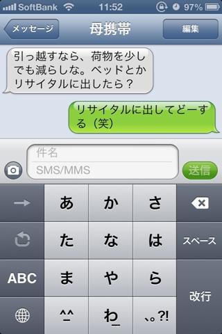 attachment00 (1)