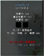2s2.jpg