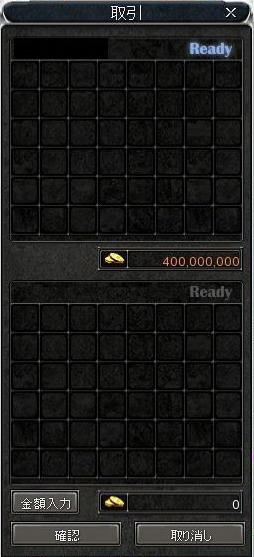 400M.jpg