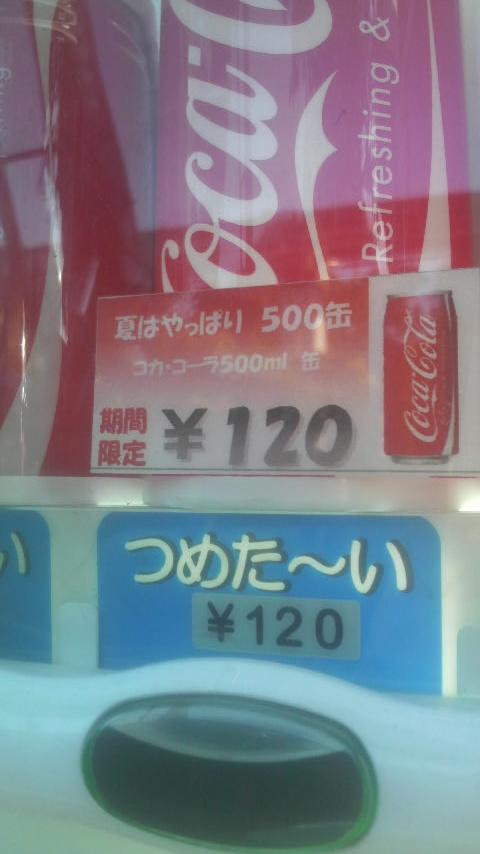 P1000134.jpg