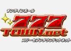 logo_777.jpg