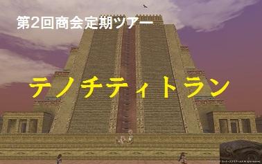 20111009title.jpg