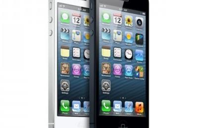 iPhone501-480x345.jpg