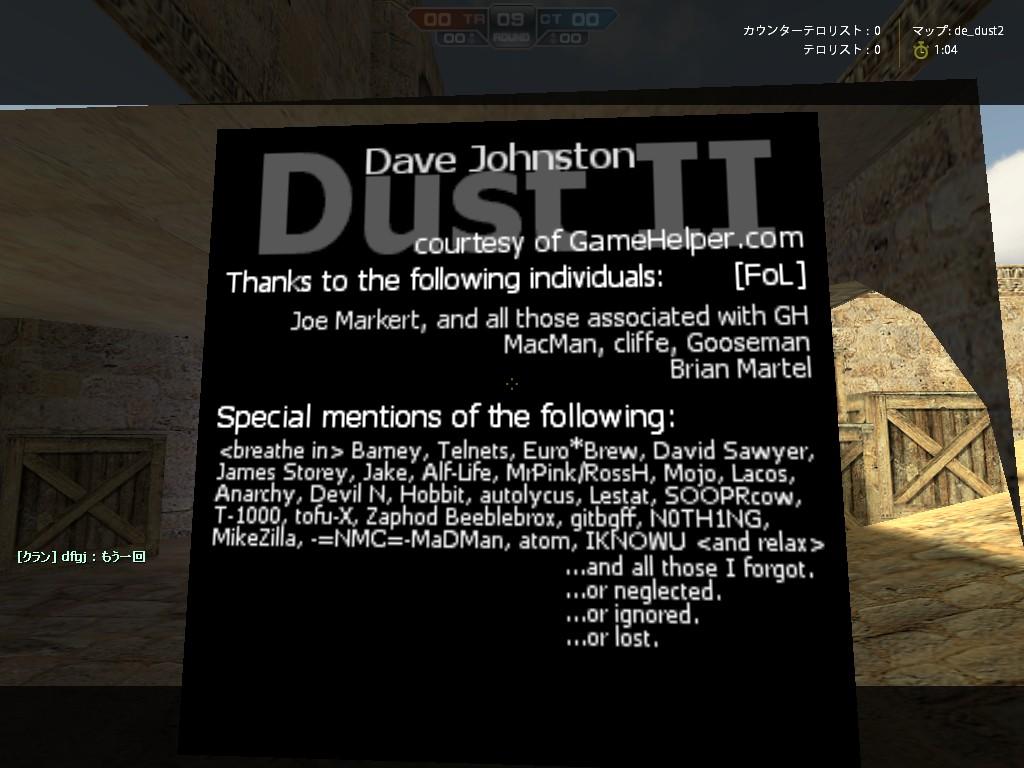 de_dust20025_20100609233126.jpg