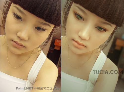 girl4.jpg