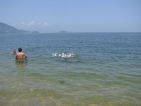 海水浴4 BLOG
