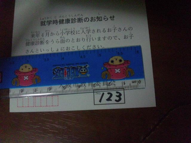 moblog_2e1f985b.jpg