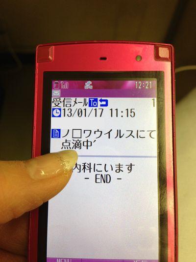 IMG_5254.jpg