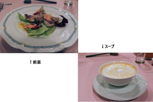 IMG_6459r.jpg
