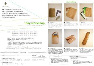 2013_06work shop