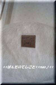 boapoche1-3jpg.jpg