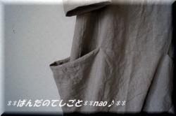 boatneck2-3.jpg