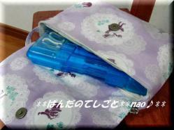 cyoukokutou2.jpg