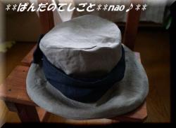 dekaribbon1-3.jpg