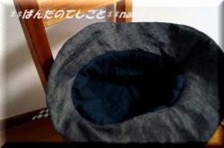 dekaribbon4-5.jpg