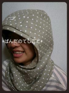 fc2_2013-10-26_20-26-44-654.jpg
