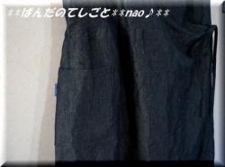 kasyu1-3.jpg