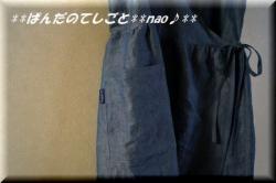 kasyu2-2.jpg
