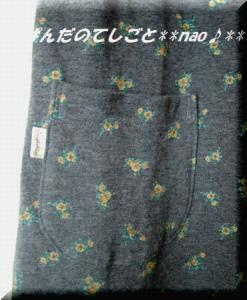 knitop1-4.jpg