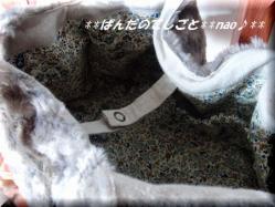 kurukurukororin2-3.jpg