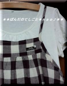 kyamiop2.jpg