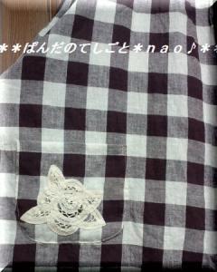 kyamiop3.jpg