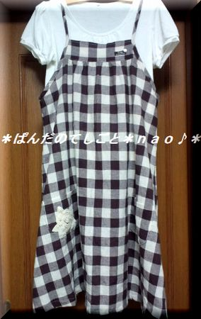 kyamiop4.jpg