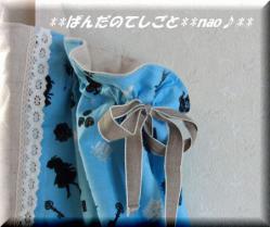 okeiko1-3.jpg